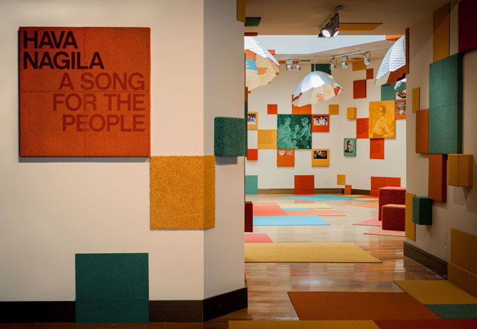 Hava Nagila: A Song for the People, Museum of Jewish Heritage, 2012<br>Photograph by Keith Sirchio